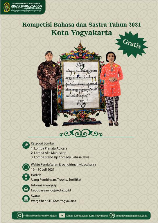 Kompetisi Bahasa dan Sastra Kota Yogyakarta Kategori Umum Tahun 2021