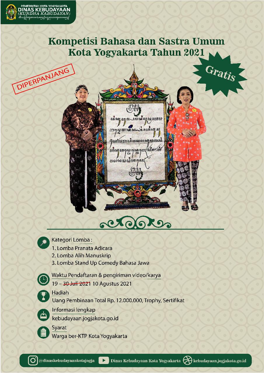 Link dan Panduan Pendaftaran Kompetisi Bahasa dan Sastra Kategori Umum Kota Yogyakarta Tahun 2021